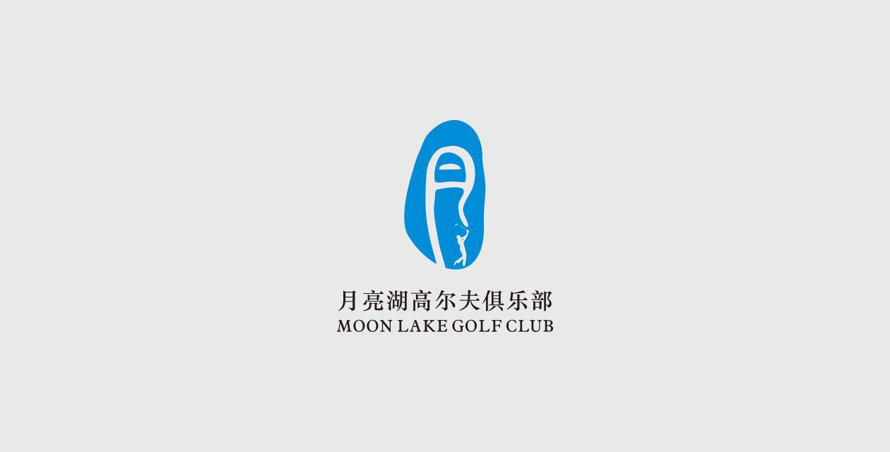月亮湖高尔夫俱乐部